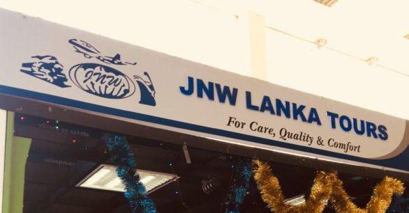 スリランカのツーリストカー予約・価格
